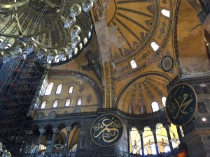 santa sofia istanbul agia sofia